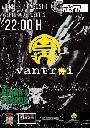 zonaruido-Vantroi-The-Birras-Terror-Mala-Muneca-10997.jpg